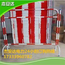 組裝式絕緣圍欄-絕緣圍欄生產廠家