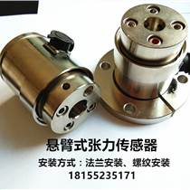 福建尿褲底膜復合機張力傳感器價格懸臂式張力傳感器