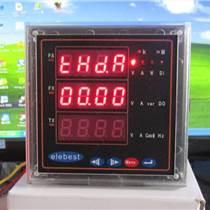 贝思特厂家直销XF-2813多GN电力仪表