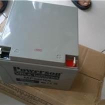 欧托匹蓄电池12v250ah