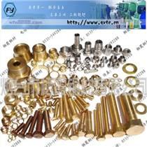 厂家直销铜自锁螺母 铜尼龙螺母 铜锁紧螺母