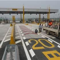 湛江公路反光路牌,交通标志牌,茂名道路订做路牌的厂家