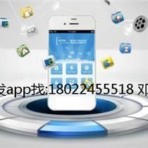金龍商城系統app開發定制源碼