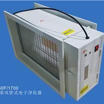中央空調風管空氣殺菌除塵煙凈化器風道式電子空氣凈化器