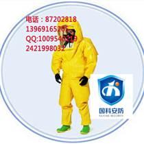 重型防化服 國科產 FHA-1型重型防化服