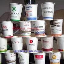 银川纸杯厂家定做自己的广告杯