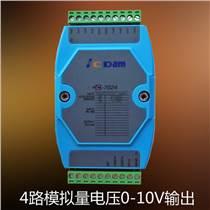 485转0-10V模拟量 4路AI模块 直流mv电压