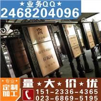 英皇广告公司,重庆最大广告公司,广告制作公司选择英皇