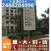 重庆广告公司,重庆招牌制作公司,重庆广告牌制作加工厂