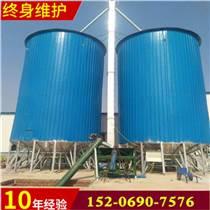 匯旺機械上門安裝糧食鋼板倉高粱儲罐稻谷倉