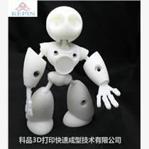 3D打印动物模型厂家定制SLA高精度3D打印工艺模型