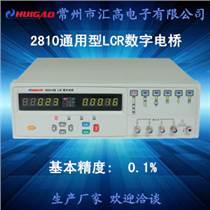 汇高HG2810通用型LCR数字电桥