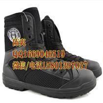 北京網眼99特警作戰靴