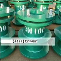 深圳柔性防水套管 刚性防水套管—今日价格