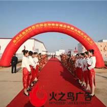 南宁开业仪式布置#南宁开业仪式策划%南宁开业桌椅租赁