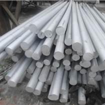 6061國標鋁棒、環保擠壓鋁管
