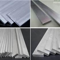 國標6063氧化鋁排 高導電鋁排