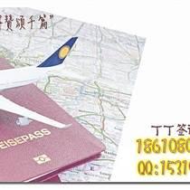 美国签证行政审核issued了,如何加急领取护照
