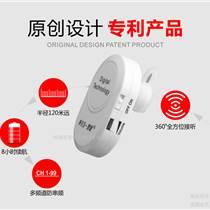 無線導游講解器 無線藍牙耳掛解說機
