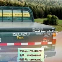 丰田坦途福特猛禽皮卡车推拉后箱尾箱货箱平盖改装件