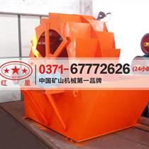 怎样处理大型洗砂机的故障A62