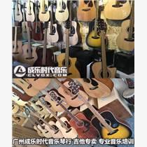广州品牌吉他专卖,星辰DG120220C民谣木吉他专