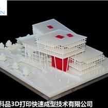 3D打印工艺品制作公司SLA工业级3D打印工艺模型