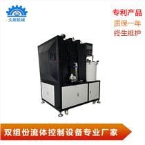 厂家供应 双组份一体式真空浇注机 环氧树脂真空浇注机