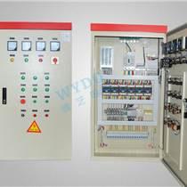舞艺电气LED配电柜 PLC配电柜 120KW智能配