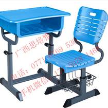供應課桌椅《南寧教學課桌椅》新品首發