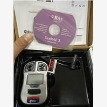 英国GMI PS200 进口四合一检测仪