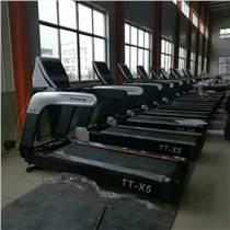 直銷商用用智能跑步機 健身器材