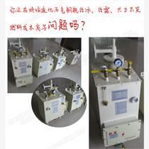 防爆型電熱式氣化爐,瓶裝液化氣管道,煤氣化氣爐