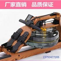 直销木质水阻划船器有氧健身器材