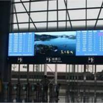 濟南高鐵站LED燈箱廣告,高鐵站臺廣告