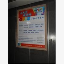 濟南小區內燈箱廣告寫字樓電梯廣告
