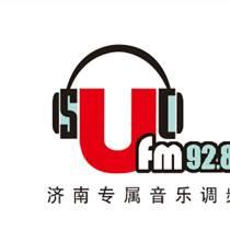 濟南交通音樂廣播電臺廣告電話