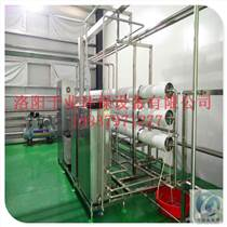 洛阳千业定做RO反渗透纯净水设备 纯净水生产设备