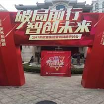 天津河北区桁架搭建详细解说