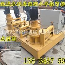 海南重慶城口隧道支護橋梁支護工字鋼冷彎機