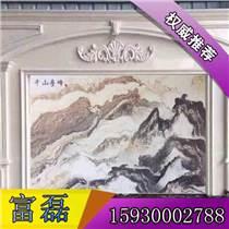 邯郸3d背景墙,邯郸3d背景墙厂家,富磊石材