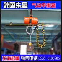 60kg氣動平衡器,東星氣動平衡器價格,懸浮功能
