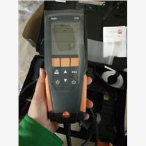 煙氣測量環境測量儀分析儀基礎型進口