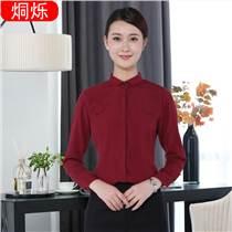 湖南韓版酒紅色職業襯衫加工定制