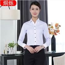 湖南職業襯衫定做藍條紋時尚商務女裝打底襯衣來樣加工