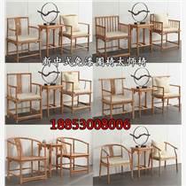 白胚白茬圈椅新中式簡約老榆木免漆禪意實木家具