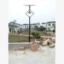 户外太阳能led庭院灯 庭院灯厂家 小区照明路灯定做