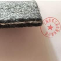 包滚轴防滑耐磨毛毡带