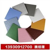 红枫陶瓷200200防滑耐磨广场砖厂家直销