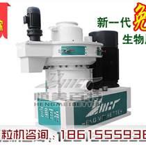 郑州杂草压制颗粒生产机器成套设备_杨木压制颗粒机网站